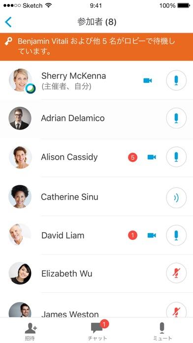 Cisco WebEx Meetings ScreenShot4