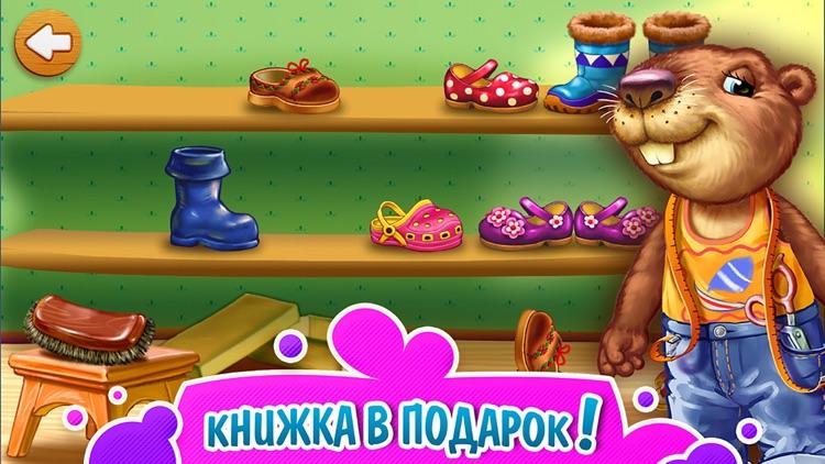 Животные для детей и малышей screenshot-4