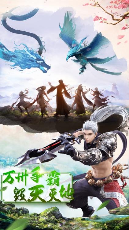 八荒战纪-征战苍穹,一剑扬名