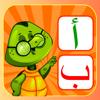 Arabic Letters:LearnWithTurtle