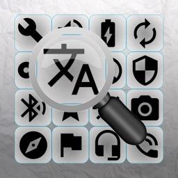 Spot the Icon