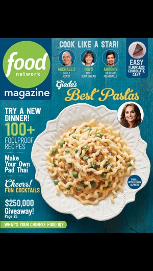 Food network magazine us on the app store iphone ipad forumfinder Images