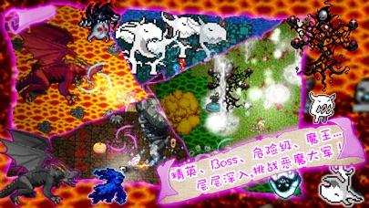 恶魔地牢:暗黑地下城ARPG游戏 Screenshot 5
