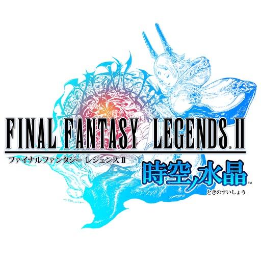 FINAL FANTASY LEGENDS II 時空ノ水晶