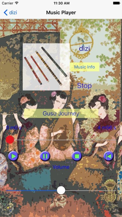Chinese Instruments screenshot-4