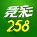 竞彩258球迷版-专业足彩篮彩平台
