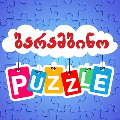 Barambino Puzzle ios app