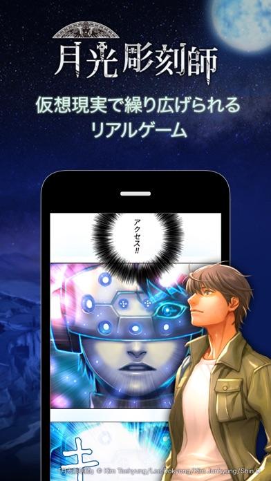 ピッコマ ScreenShot7
