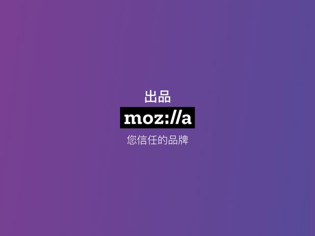 Firefox Focus : 隐私浏览器 Screenshot