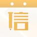 信用管家-账单管理神器