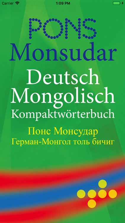 PONS German -> Mongolian