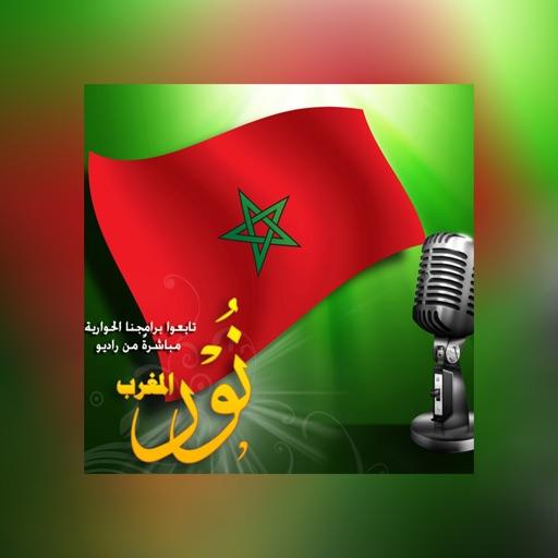 Nour Al Maghreb icon