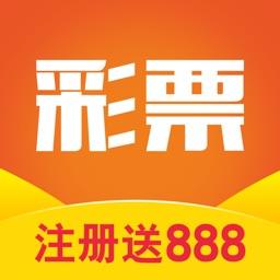 天天乐彩票-注册送888元