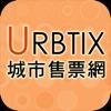 My URBTIX