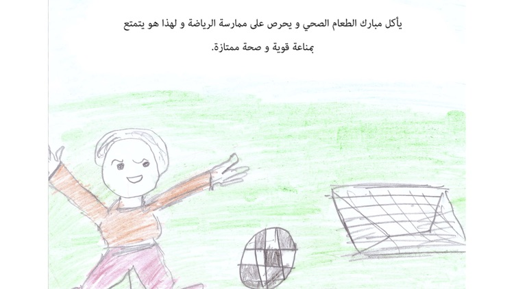 UAE, Healthier Lifestyle,ADCOF