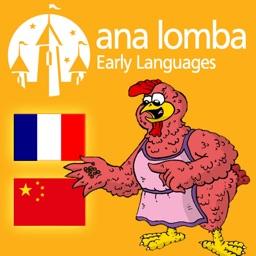 Ana Lomba – Chinois pour les enfants : La Poule Rousse (Histoire bilingue francais-mandarin)