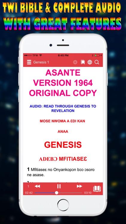Twi Bible Asante screenshot-0