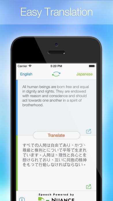 Easy Translation ! Screenshots