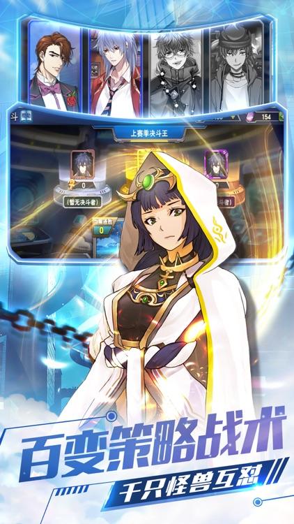 决斗之城加强版:游戏王者胜利归来 screenshot-4
