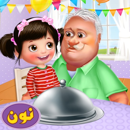 Download مغامرات توتو الجميلة العاب نون free for iPhone, iPod and iPad