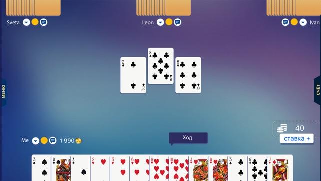 Азартные игровые автоматы бесплатно 777