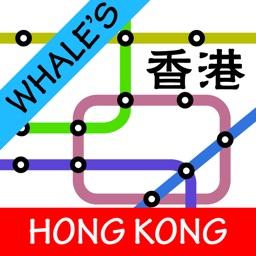 Whale's Hong Kong Metro MTR Subway Map 鲸香港地铁地图