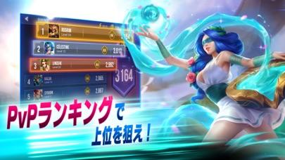 Dark Quest Championsスクリーンショット5