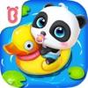 おしゃべりパンダの赤ちゃん - iPadアプリ