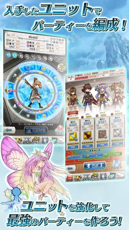 ディアホライゾン screenshot-3