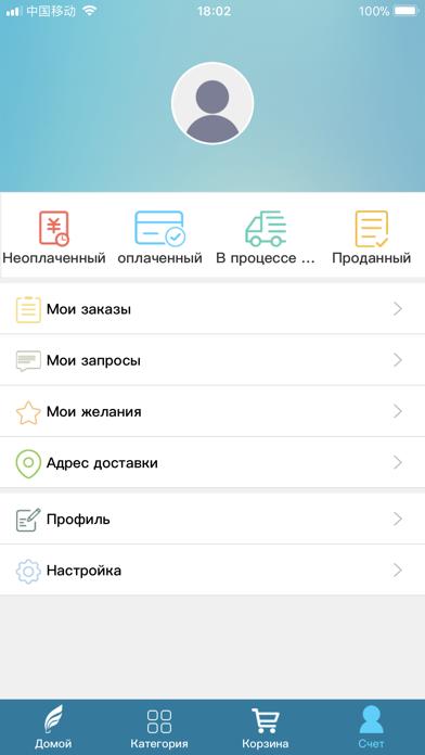 JotrinСкриншоты 4
