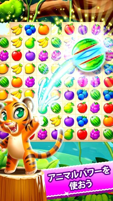 マッチ&レスキュー - 楽しいマッチ3のゲーム screenshot1