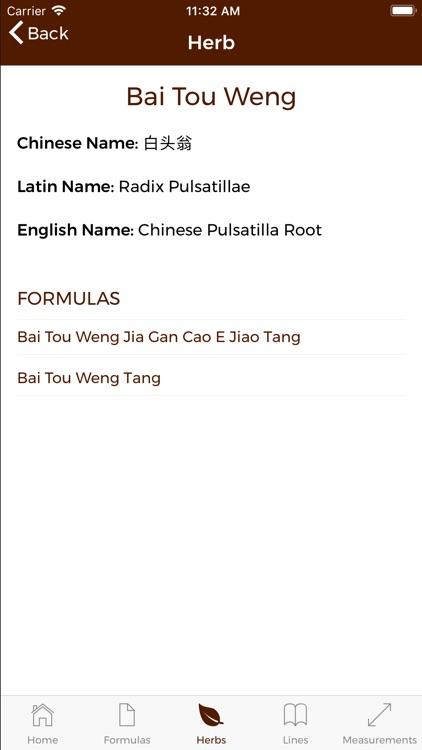 Chinese Medicine Classics screenshot-4