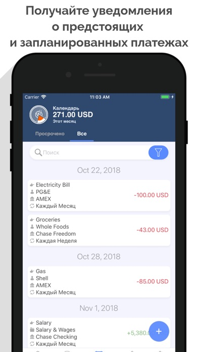 MoneyWiz 3 : Personal FinanceСкриншоты 5