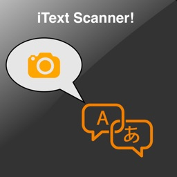 iText Scanner!