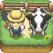41.Tiny Pixel Farm