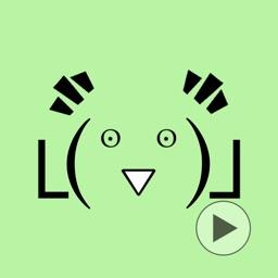 Cutii Text - Text Emoji & Sticker GIF