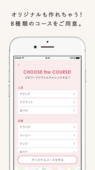 30日フィットネスチャレンジ(広告なし) screenshot1