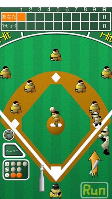 ボード野球のおすすめ画像1