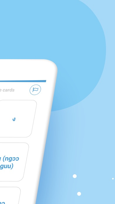 Write Me - Write Alphabet screenshot 8