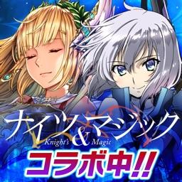 【RPG】ブレイブリーオブリビオン