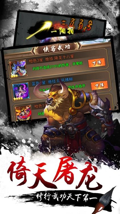 武侠大掌门-暗黑风挂机RPG