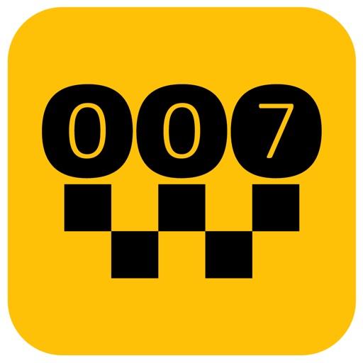 Городская служба такси 007 iOS App