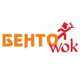 БентоВок