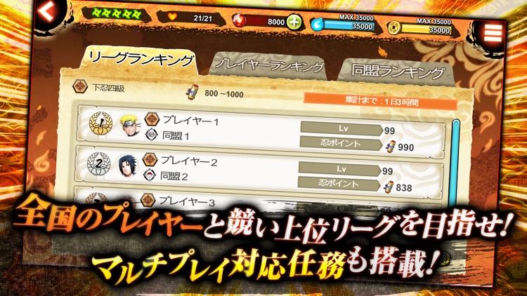 NARUTO X BORUTO 忍者BORUTAGE screenshot-3
