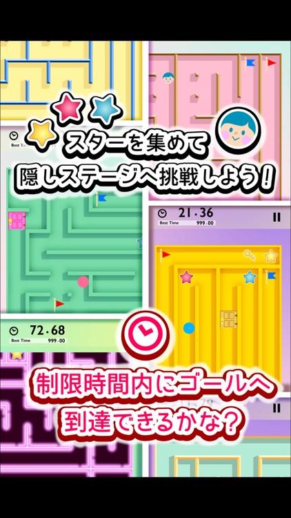 ふつうの迷路-人気のパズルゲーム!