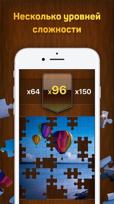 Пазлы и головоломки Скриншоты5