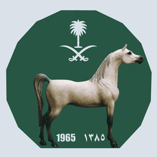 Check-in Equestrian Club