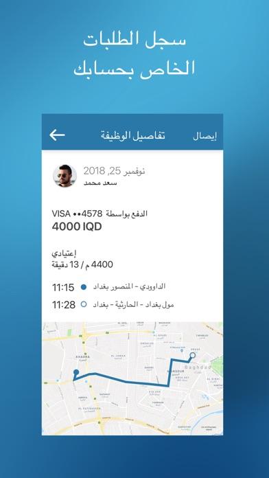 Screenshot #2 pour OBDrive