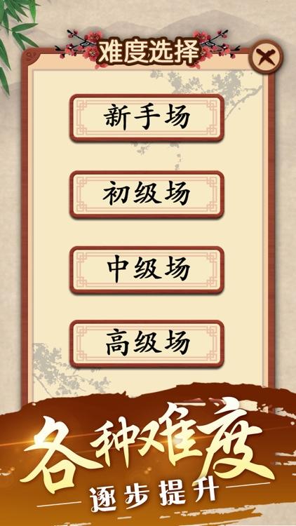 Gobang -Master of Gomoku  Game screenshot-3