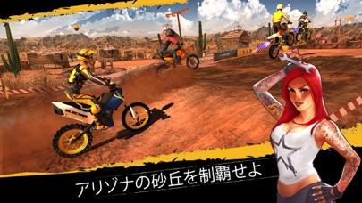 Dirt Xtremeのおすすめ画像2